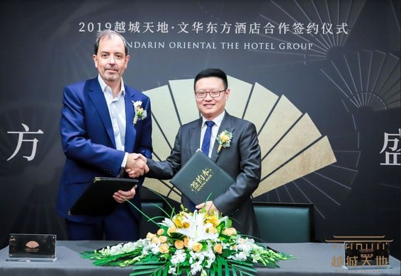 Paul Massot, Group Development Director, Mandarin Oriental Hotel Group und Ling Changfeng, Executive Director of China Propert Foto: Mandarin Oriental