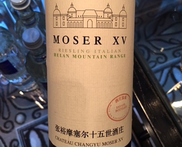 Chateau Changyu Moser XV | Best of China Fotos: Rechenberg